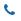 téléphoneCapture d e cran 2017 03 06 a 12 24 56